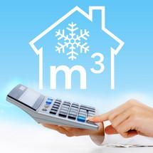 Быстрый расчет необходимой холодопроизводительности для жилых и офисных помещений